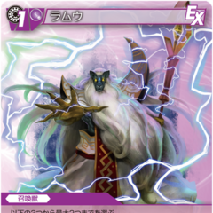 Trading card of Ramuh from <i>Final Fantasy Explorers</i>.