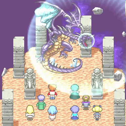 Bahamut's dragon appearance.