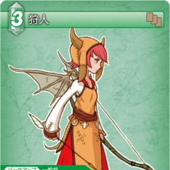 Trading card of a gria as a Ranger.