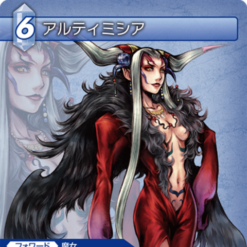 <i>Dissidia</i> trading card.