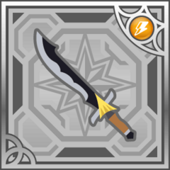 Serpent Sword (R+).
