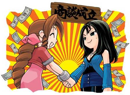 File:Itadaki Rinoa and Aeris.jpg