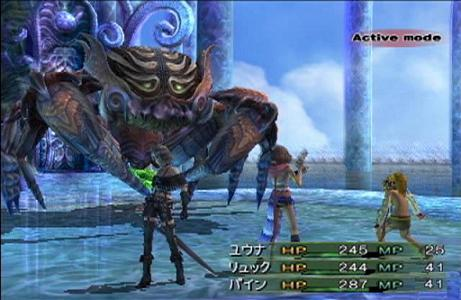 File:FFX-2bossfight.JPG