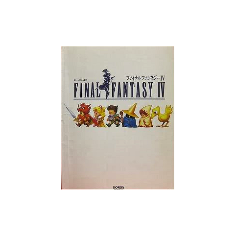 <i>Final Fantasy IV Piano Sheet Music Collection</i>.