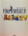 Ff4 sheet music