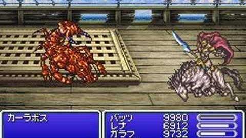 Final Fantasy V Advance Summon - Odin 2