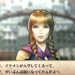 Screenshot of Cinque.