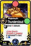 Ramuh Thundercloud.png