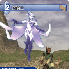 Trading card of a Mithra as a Summoner.