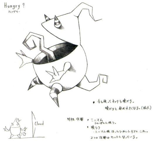 File:Hungry Artwork.jpg