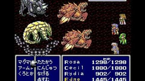 Final Fantasy IV Glitch Messed Up Enemies