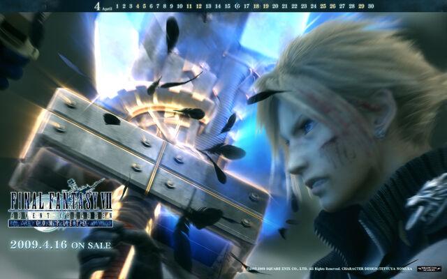 File:Wallpaper Cloud v Sephiroth Advent Children Complete.jpg