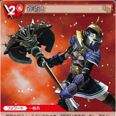 Trading card of a Marauder from <i>Final Fantasy XIV</i>.