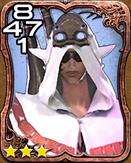 467b Urianger