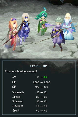 Plik:FFIVDS Fusoya Level Up Pose.png