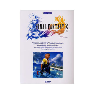 <i>Final Fantasy X Original Soundtrack Piano Sheet Music</i>.