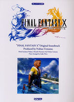 Ffx ost piano sheet music