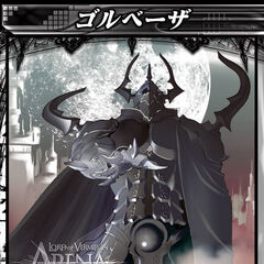 Golbez's card in <i>Lord of Vermilion Arena</i>.