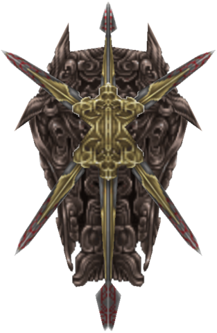 File:EnsanguinedShield-ffxii.png