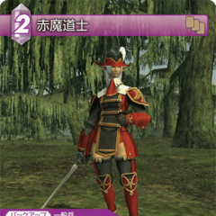 Trading card of an Elvaan as a Red Mage from <i>Final Fantasy Trading Card Game</i>.