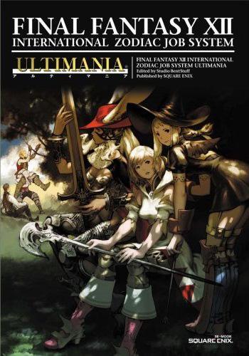 FFXII_International_Zodiac_Job_System_Ultimania.jpg