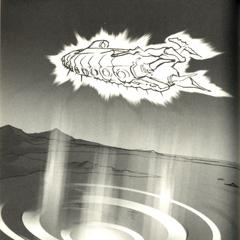 Иллюстрация Акиры Огуро к официальной новеллизации <i>Final Fantasy IV</i>.