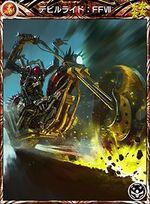 MFF Devil Ride