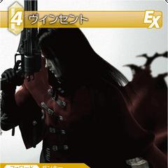 Trading card of Vincent from <i>Final Fantasy VII: Advent Children Complete</i>.