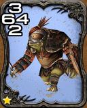 539b 斬込隊長ボックデック (JP)