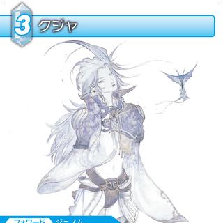Kuja's trading card.