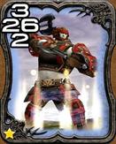 222c Warrior