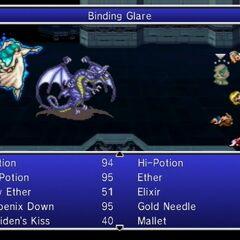 Binding Glare (Wii).