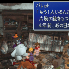 The Japanese dungeon image for <i>Corel Prison</i> in <i>Final Fantasy Record Keeper</i>.
