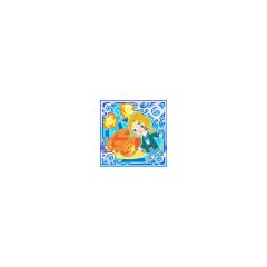 Tidal Flame (SSR+).