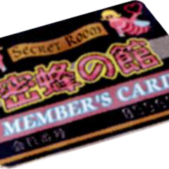 Honey Bee Inn members' card.