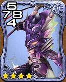 441a Dragoon