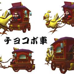 Different chocobo wagon views.