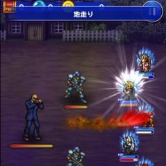 Enemy version in <i><a href=