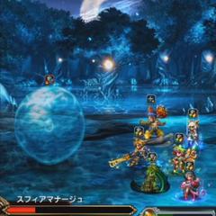Rikku under Poison in <i><a href=