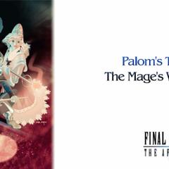 Palom's Tale screen (PSP).