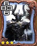 488a Odin