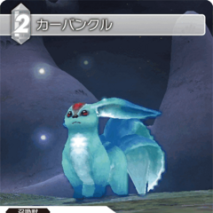 Carbuncle's <i>Final Fantasy XI</i> trading card.