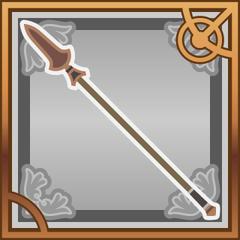 Bronze Spear (N+).
