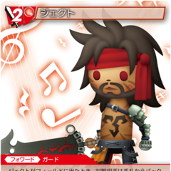 Artwork of Jecht from <i>Theatrhythm Final Fantasy Curtain Call</i>.