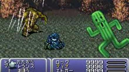 Final Fantasy VI Advance Esper - Cactuar 10000