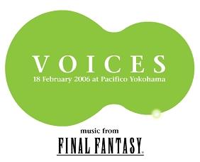 File:Voices logo.jpg