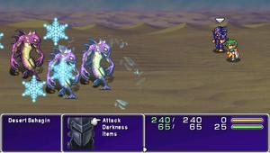 FFIV Blizzard PSP.png