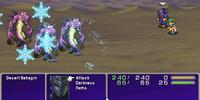 Blizzard (ability)