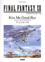 Kiss me good-bye single sheet music
