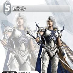 Trading card of Paladin Cecil's CG render.